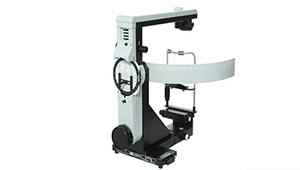 Анализатор поля зрения проекционный