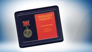 Специалист «Швабе» удостоен медали В.В. Бахирева