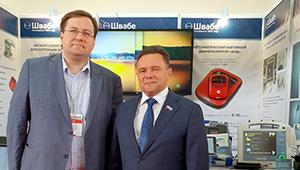 Правительству Пензенской области представили мобильную кардиотехнику «Швабе»