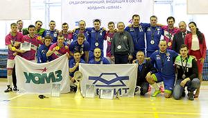 «Швабе» вручил кубок победителю корпоративного турнира по мини-футболу