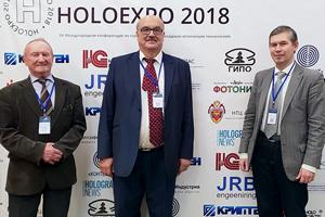 «Швабе» рассказал о голограммной оптике для телескопостроения на «ГолоЭкспо-2018»