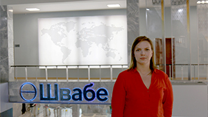 «Швабе» оптимизирует процесс патентования новых изобретений