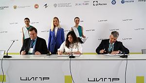«Швабе» расширит свое участие в развитии онкоскрининга в России