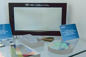«Швабе» поставил голограммные дифракционные решетки в Германию
