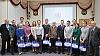 «Швабе» объявил победителей научно-практической конференции в Казани