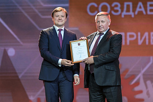 В Кремле наградили представителя «Швабе»