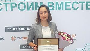 Специалист «Швабе» награждена за успехи в изобретательской деятельности