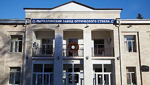 «Швабе» представил доклады научному сообществу в Лыткарино