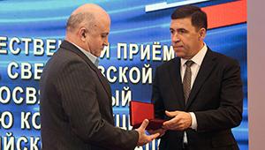 Губернатор Свердловской области вручил медали специалистам «Швабе»