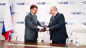 ОАК и «Швабе» подписали соглашение о совместной работе над программой ЛТС Checkmate