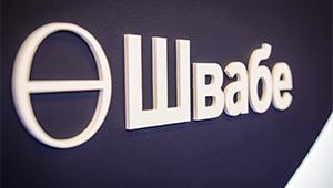 «Швабе» возобновил производство российских бескислородных стекол