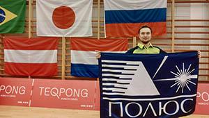 Спортсмен «Швабе» представил Россию на мировых соревнованиях по текпонгу