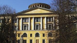 Vavilov State Optical Institute