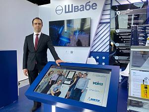 iPavlov совместно со «Швабе» автоматизируют управление потоками пациентов