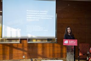 «Швабе» поделился успешным опытом реализации HR-стратегии для диверсификации бизнеса
