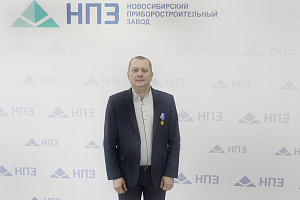Специалисты «Швабе» удостоены медалей Госкорпорации Ростех «За отличие»