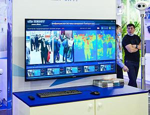«Швабе» показывает высокоинтеллектуальную пропускную систему на Securika Moscow 2021