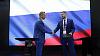 «Швабе» и Российско-Сингапурский Деловой Совет продолжат сотрудничество в азиатском регионе